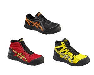 170126作業用靴web_col3