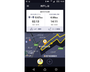 171205神戸市スマートランニングサービスweb_col3