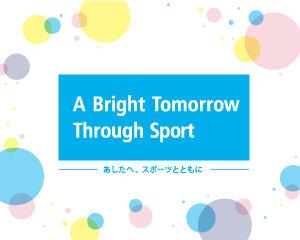 Brightlogo300240_col3