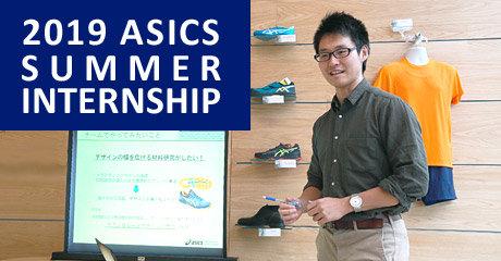 Sum_internship_summer_col2