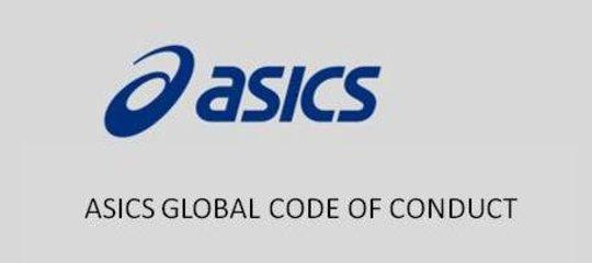 アシックスグローバル行動規範