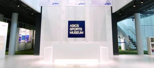 ASICS SPORTS MUSEUM