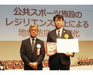 180322ジャパン・レジリエンス・アワード受賞web_col3