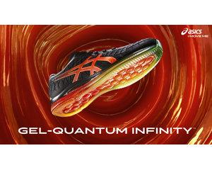 181206gel-quantum infinity-web_col3