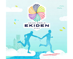 Ajp_201001asics world ekiden 2020-web_col3