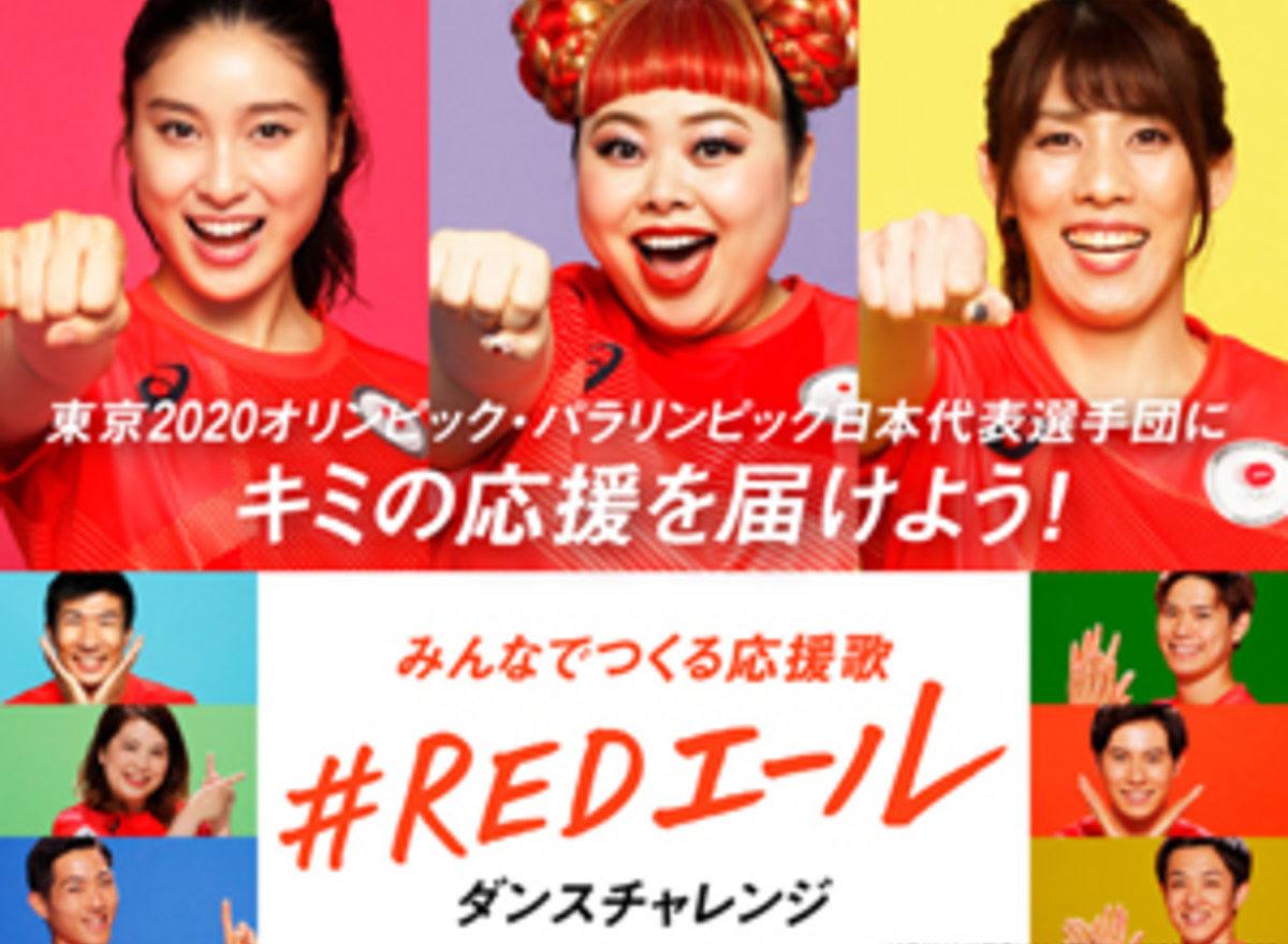 210623team red「redエール」web_col3