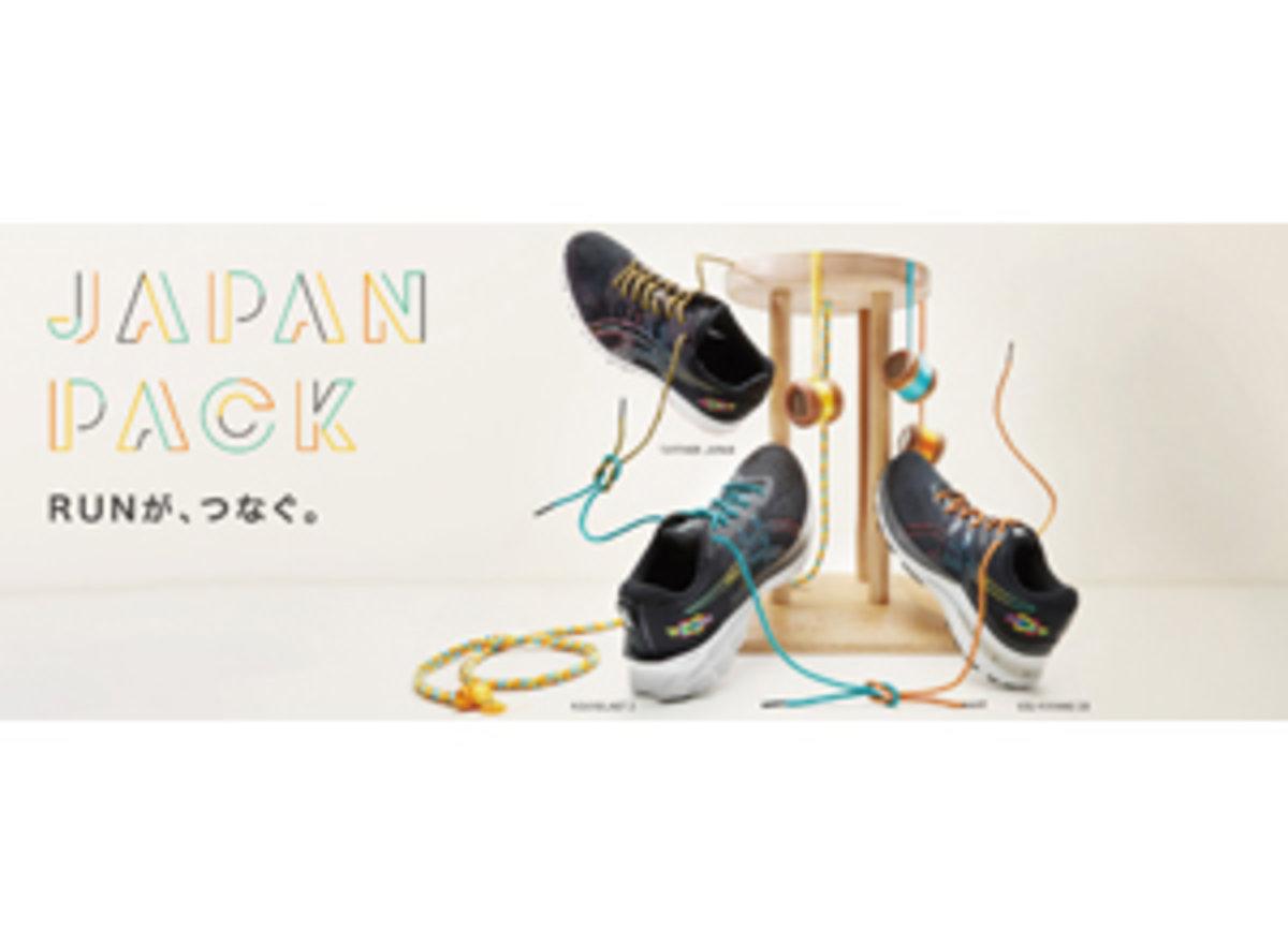 210715japan pack-web_col3