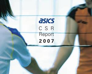 CSR レポート 2007