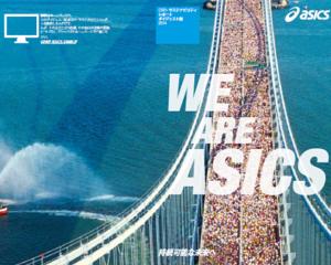CSR・サステナビリティレポート 2013/14