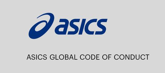 ASICS Company Profile