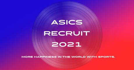 2021年度 ビジネス総合職 採用特設サイト
